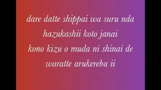Lagu Naruto kecil ending 4