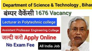 Bihar Department of Science & Technology Recruitment | Assistant Professor & Lecturer Recruitment