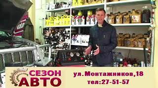 Автосервис СезонАвто замена масла в АКПП