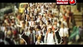 Ghore Chadyan Maan Pahnje Jaan Inqlabi Song By Ahmad Mughal JSQM