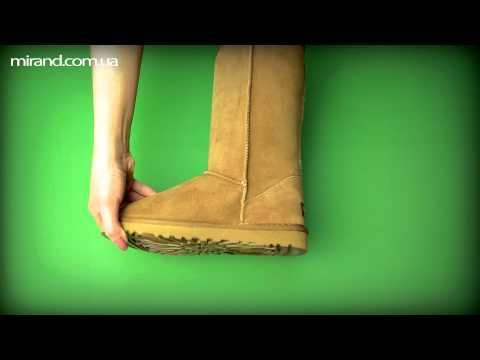 Женские сапожки UGG Classic Tall (обзор) УГГ Классик Толиз YouTube · С высокой четкостью · Длительность: 1 мин37 с  · Просмотров: 585 · отправлено: 19.04.2013 · кем отправлено: Mirand Andmir