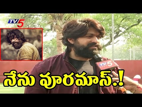 KGF Movie Hero Yash Face To Face On Movie Success | TV5 News