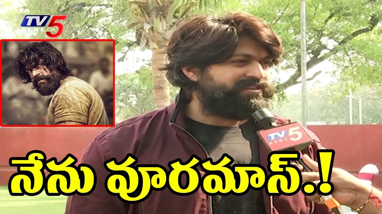 Kgf Movie Hero Yash Face To Face On Movie Success Tv5 News Youtube