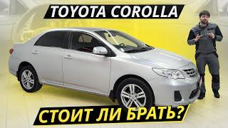 Бюджетная альтернатива Camry. Toyota Corolla | Подержанные автомобили