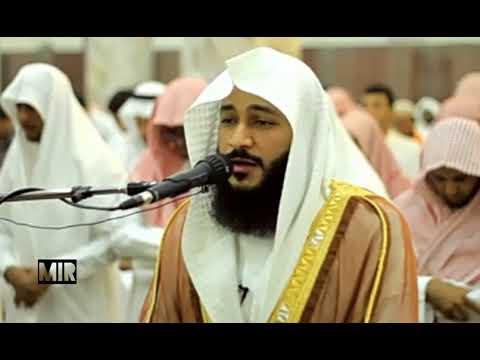 Yusuf Suresi - Nasser al Qatami (En çok dinlenen kıraat)