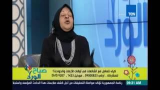 ملكة زرار تطالب بالحداد وتنتقد القنوات قضاء وقدر أه بس مش هشك بشك دي مصيبة حاصلة