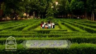 Prelijepo učenje kratkih kur'anskih sura. Registrujte se na www.onl...