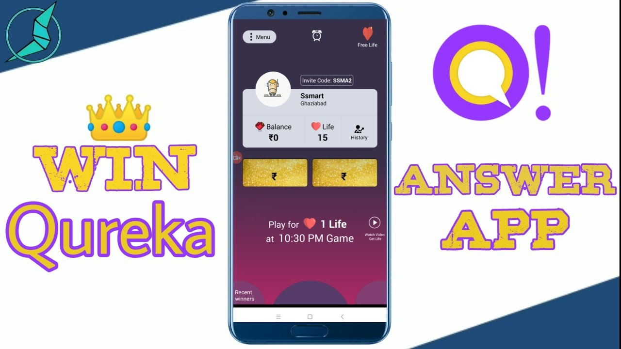 Qureka answer app | Win All Trivia Game Show | Qureka answer trick by S  smart