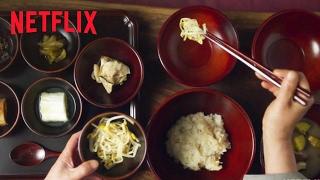 《主廚的餐桌》第 3 季 – 正式預告 – Netflix