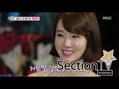"[Section TV] 섹션 TV - Park Jung-hyun, ""make a  appearance 'Alice In Earnestland'"" 20150809"