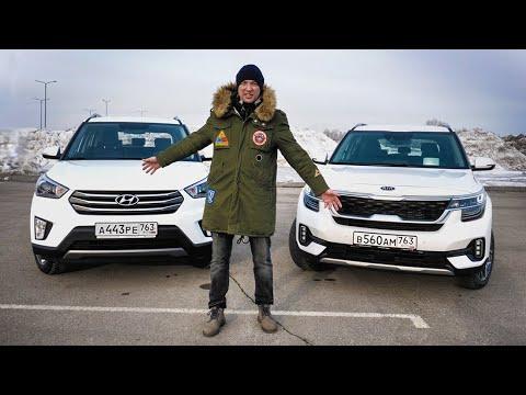 Kia Seltos Против Креты: Выживет ли вариатор? Тест-Драйв Kia Seltos против Hyundai Creta