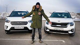 2020 KIA Seltos vs Hyundai Creta