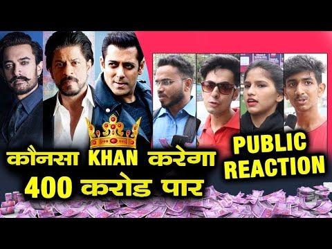 कौनसा Bollywood KHAN करेगा Box Office पर 400 करोड़ पार | PUBLIC REACTION | Salman, Shahrukh, Aamir
