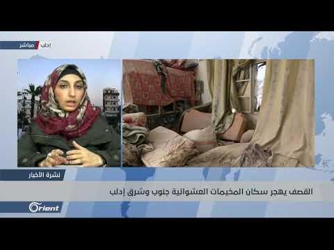 ميليشيا أسد الطائفية تواصل قصفها لجنوب وشرق إدلب