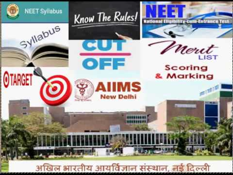 NEET 2017||Cut off marks||ranks of various medical colleges||NEET TREND ANALYSIS||EXAM TIPS FOR NEET