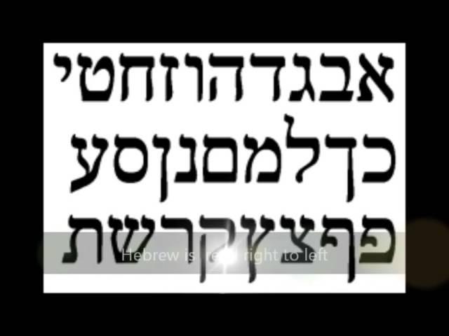 Biblical Hebrew Grammar & Exegesis (Silver Skies Research