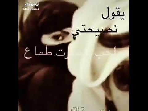 اجمل قصده مدح بنات البدو Youtube