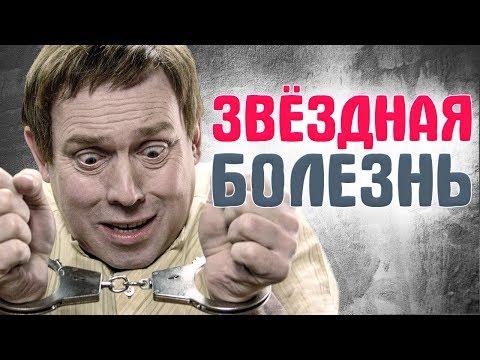 Текст песни(слова) Тимати & Kristina Si - Посмотри