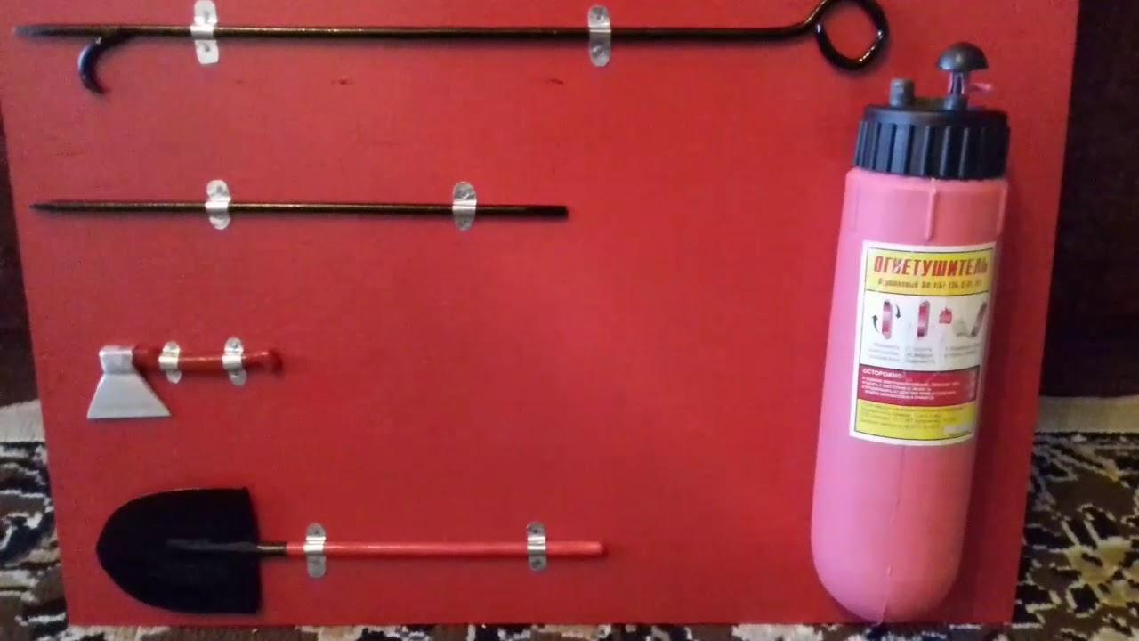 Как сделать пожарный щит в детский сад своими руками фото 15