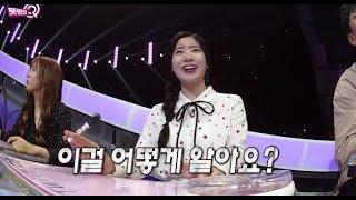 MBC 예능 뜻밖의 Q 장삐쭈 방송분