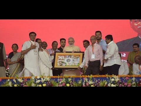 PM Modi at Sahakar Sammelan in Amreli, Gujarat