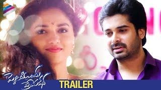Latest 2017 Telugu Movie Trailers | Pelliki Mundu Prema Katha Movie Dialogue Trailer | Chethan