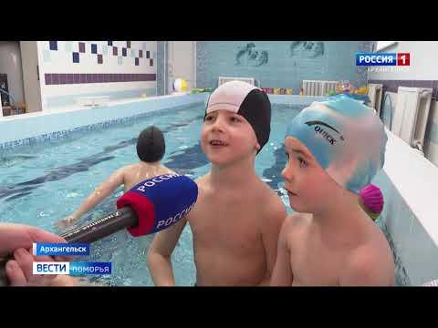 Глава Архангельска Игорь Годзиш проверил новый бассейн в детском саду «Подснежник»