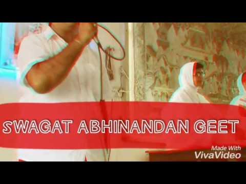 Chaturmas pravesh swagat abhinandan song
