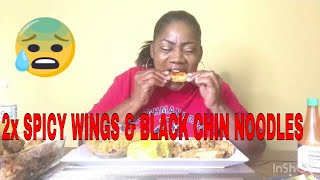 2x SPICY FRIED WINGS | SPICY CHIN BLACK NOODLES