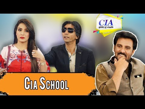 CIA School - 9 December 2017 | ATV