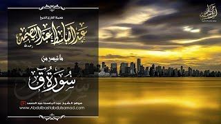 « وجاءت سكرة الموت بالحق » عبد الباسط عبد الصمد | جودة عالية HD