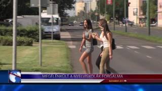 D+ TV Dunaújváros - 90 másodperc a város körül