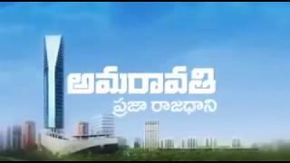 AP CAPITAL AMARAVATHI Latest video