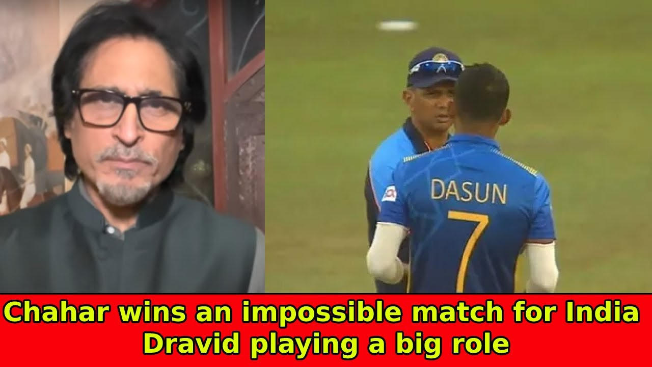 Chahar wins an impossible match for India | Dravid playing a big role