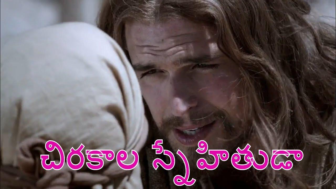 Telugu christian worship songs