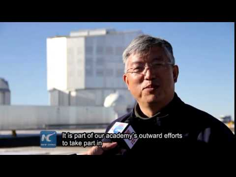 Astronomers of China, Chile to co-develop advanced telescope