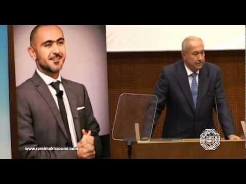 Fouad Makhzoumi's speech at The American University of Beirut (AUB)