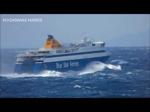 Rough seas in Aegean Sea Greece - BLUE STAR PAROS