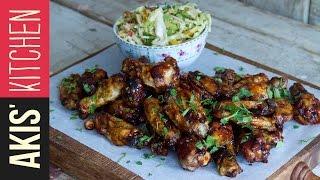 ΒΒQ Chicken Wings | Akis Kitchen