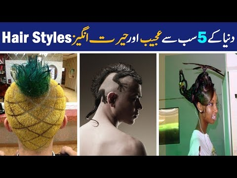 5-unique-hairstyles-in-the-world-|-unique-hairstyle-saloon-workers-|-discover-the-secret