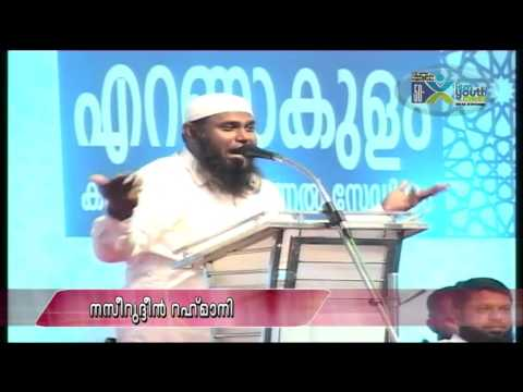 ISM YOUTH MEET | Open forum |Bahuswarathayodu Kalahikkunna Vyaja Athmeeyatha
