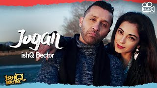 Jogan Ban Gayi Ishq Bector Mp3 Song Download