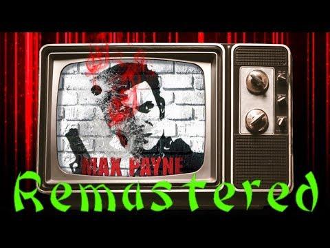 Заходи , тебе понравится - Max Payne REMASTERED (Устрой Destroy - прайс в описании)