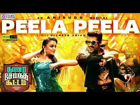 Peela Peela Song | Thaanaa Serndha Koottam...