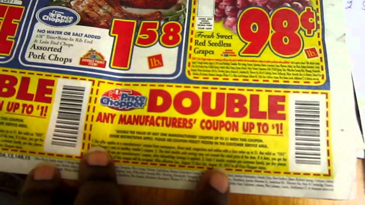 Umg coupon code