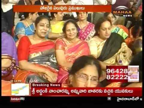 politicians and celebrities attended for union minister