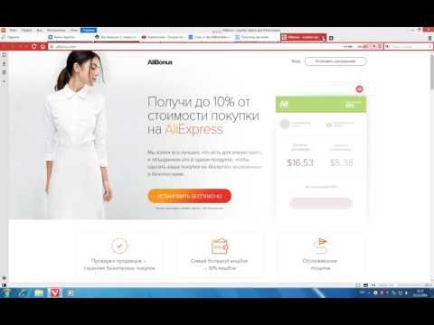 Заработок и реклама на WMRFastиз YouTube · Длительность: 4 мин14 с