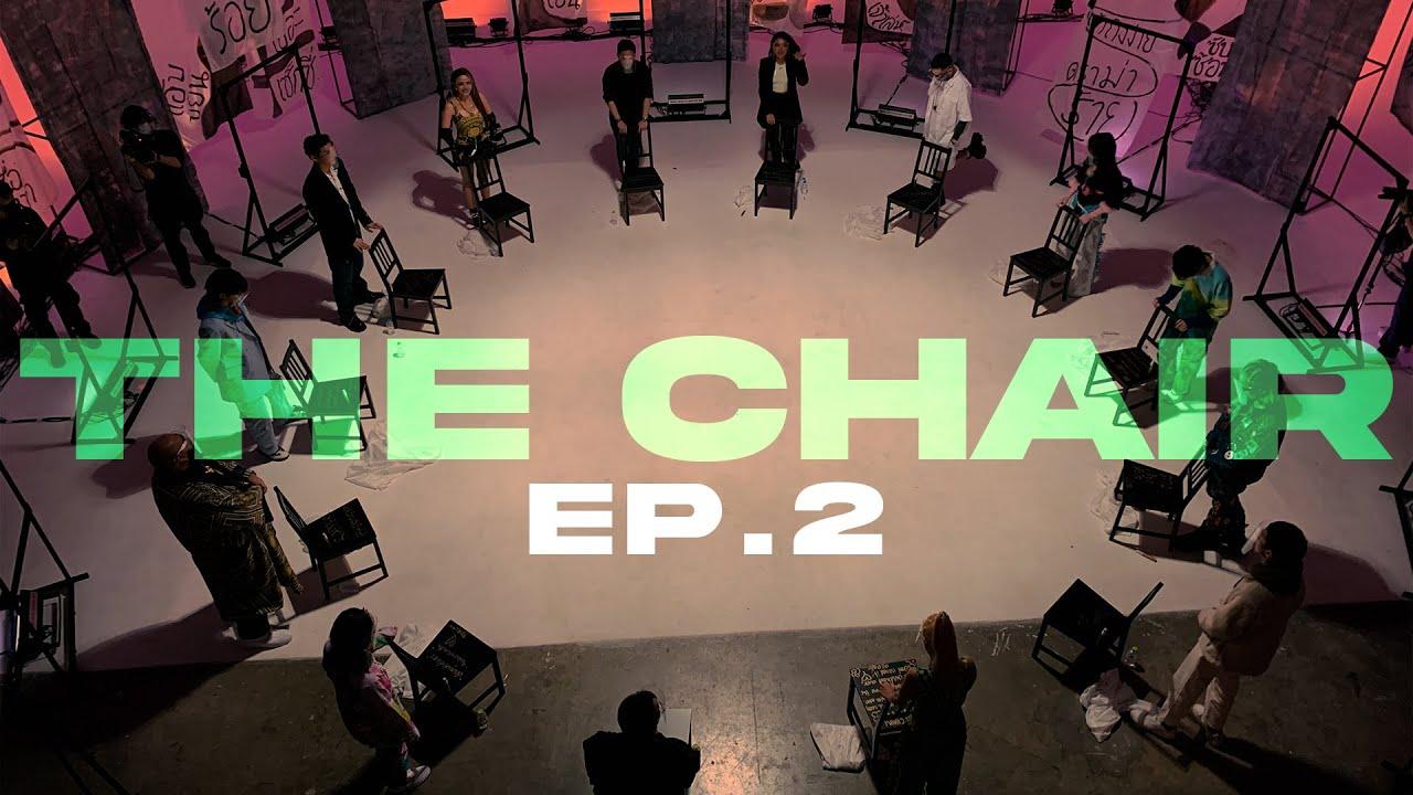 Download THE CHAIR | EP.2 (JOOX 100x100 SEASON 3)