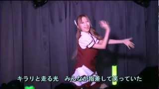 DANCEROID最終審査Live Version(歌詞付) -- 「いとくとら」さんのソロDa...