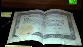 В Отделе рукописей Российской национальной библ